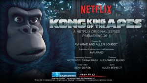 69p_kong-king-of-the-apes-to-video-20150124